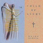 CD:CHILD OF LIGHT
